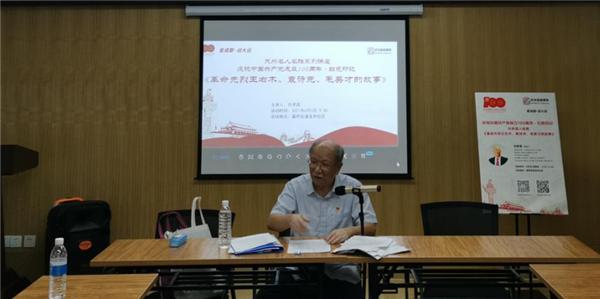【党史学习教育】各单位开展党史学习教育活动(三十二)